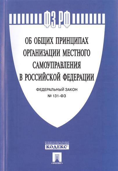 Федеральный закон о прохождении переаттестации инженера теплотехника предприятия