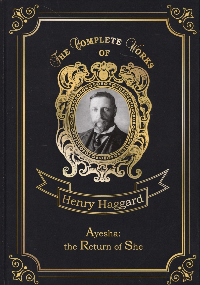 Haggard H. Ayesha: The Return of She