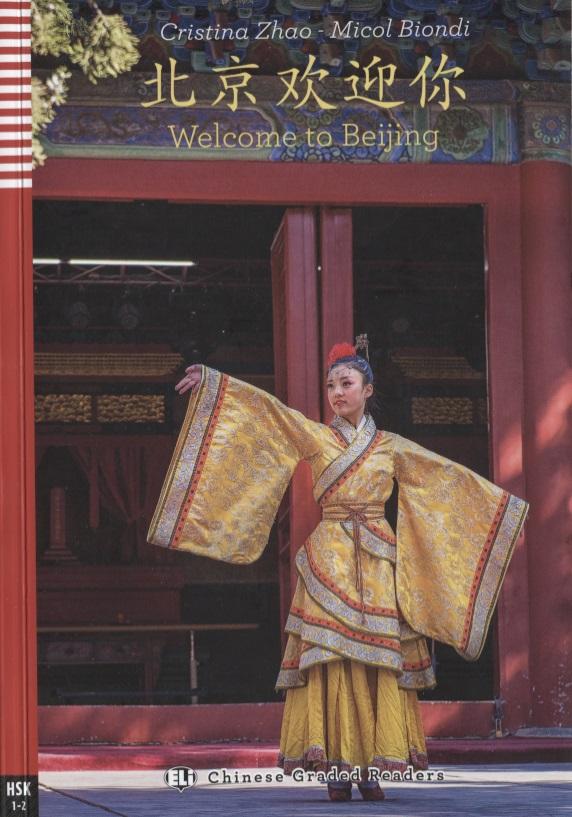 Zhao C., Biondi M. Chinese Graded Readers (Level 1): Welcome to Beijing (HSK 1-2) (книга на английском и китайском языках) (+CD) yamin ma easy steps to chinese 1 wb легкие шаги к китайскому часть 1 рабочая тетрадь на китайском и английском языках