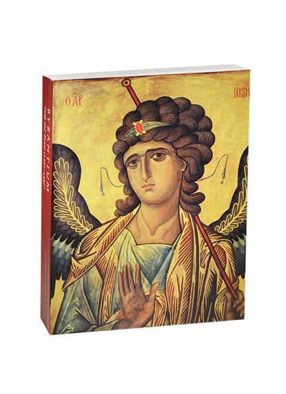 Byzantium. Faith and Power (1261-1557) / Византия: вера и власть (1261-1557гг.)