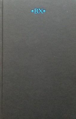 Хлебников В. Собрание сочинений в 6 томах. Том I. Литературная автобиография. Стихотворения 1904-1916
