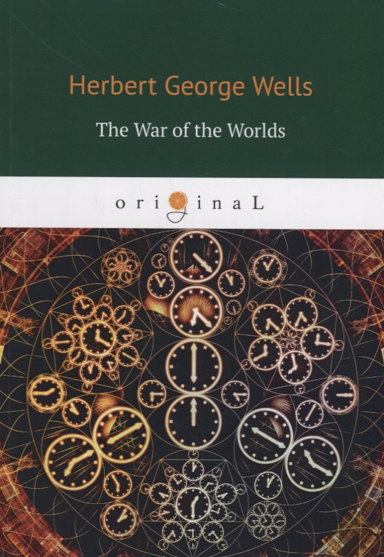 Wells H. The War of the Worlds г д уэллс the war of the worlds война миров isbn 978 5 521 05394 0