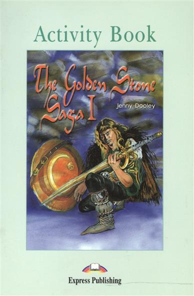 Dooley J. The Golden Stone Saga I. Activity Book. Рабочая тетрадь ISBN: 9781843256809 guin saga manga book two