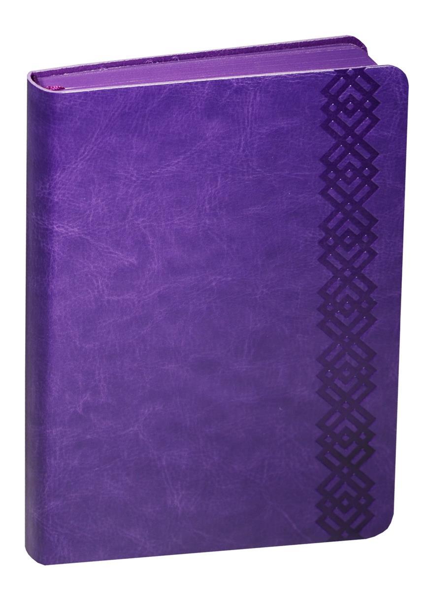 """Ежедневник недат. А6 160л """"Сариф"""" фиолетовый, кожзам, мягк. переплет, тонир.блок, срез в цвет обл., ляссе, Escalada"""