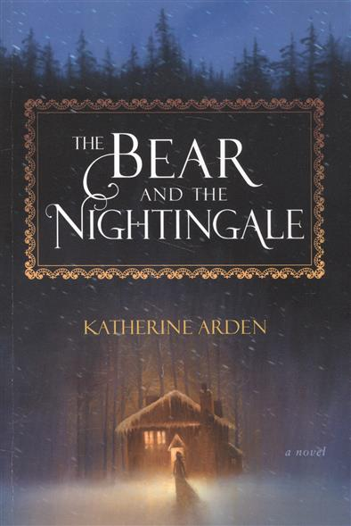 Arden K. The Bear and the Nightingale. A Novel ISBN: 9780399593284 raymie nightingale