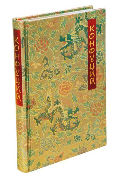 Конфуций Конфуций. Беседы и суждения суждения и беседы cdmp3