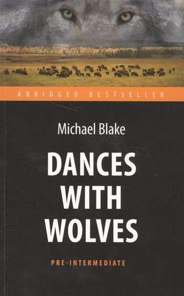Blake M. Dances with Wolves wolves