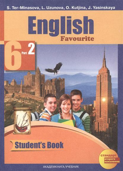 Английский язык. 6 класс. Учебник для общеобразовательных учреждений. В двух частях. Часть 2