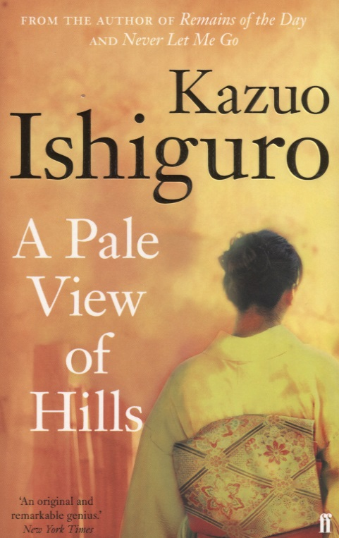 Ishiguro K. A Pale View of Hills k 137 крым 5x114 3