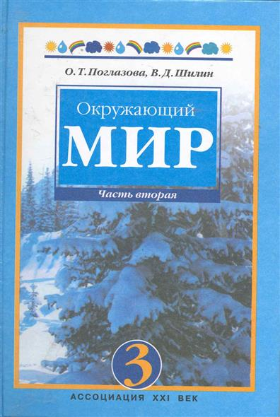 5 издание - поглазова о, купить c быстрой доставкой или самовывозом, isbn 9785418003027