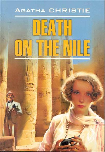 Death on the nile / Смерть на Ниле