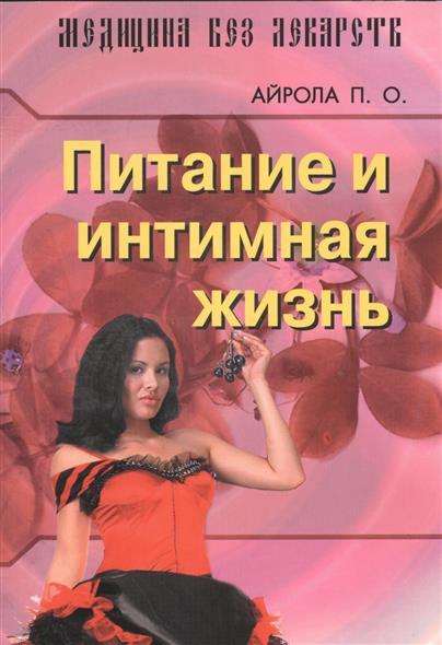 minsk-intimnaya-zhizn
