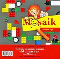 Немецкий язык Мозаика 2 кл. Р/т А