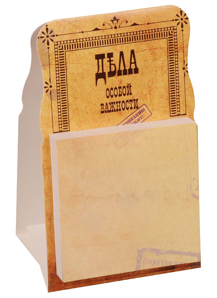 Блок бумаги 70*70мм самоклеящийся