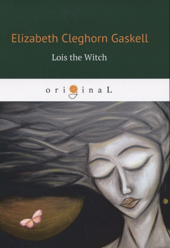 Gaskell E. Lois the Witch ISBN: 9785521068333 gaskell e c mr harrison