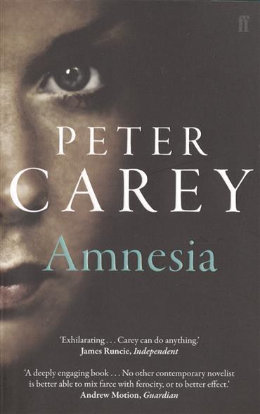 цены Carey P. Amnesia