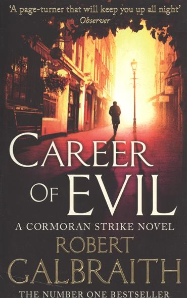 Galbraaith R. Career of Evil riggs r library of souls