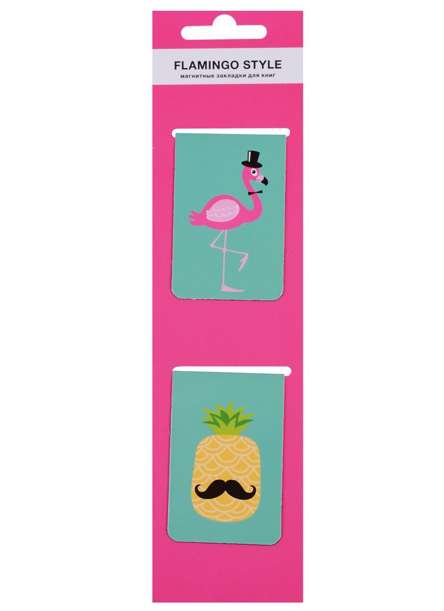 """Магнитные закладки """"Flamingo style"""", 2 шт"""
