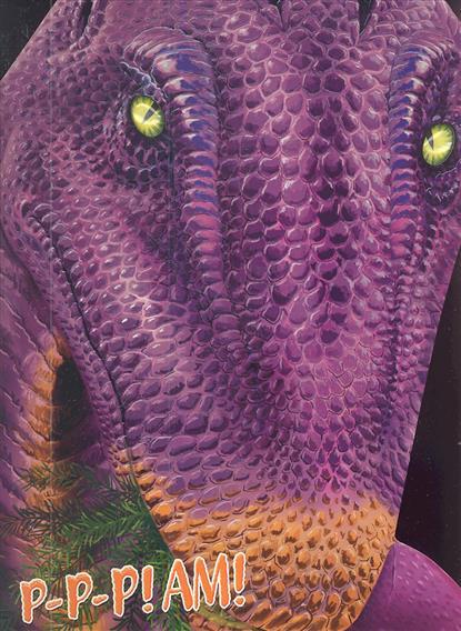 Позина Е. (ред.) Бронтозавр. Книжка с вырубкой по контуру сызранова в е ред me to you мишкина книжка