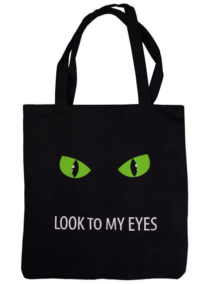 Сумка на молнии Look to my eyes (черная) (37х38)