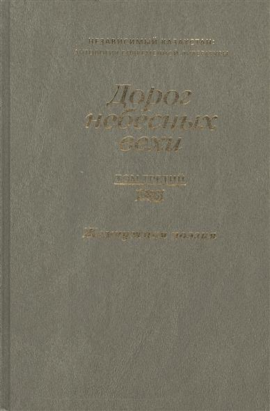 Категория поэзия страница 295 из 336