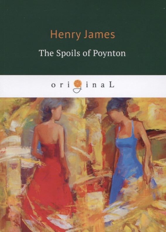 James H. The Spoils of Poynton ISBN: 9785521070787 james h the american