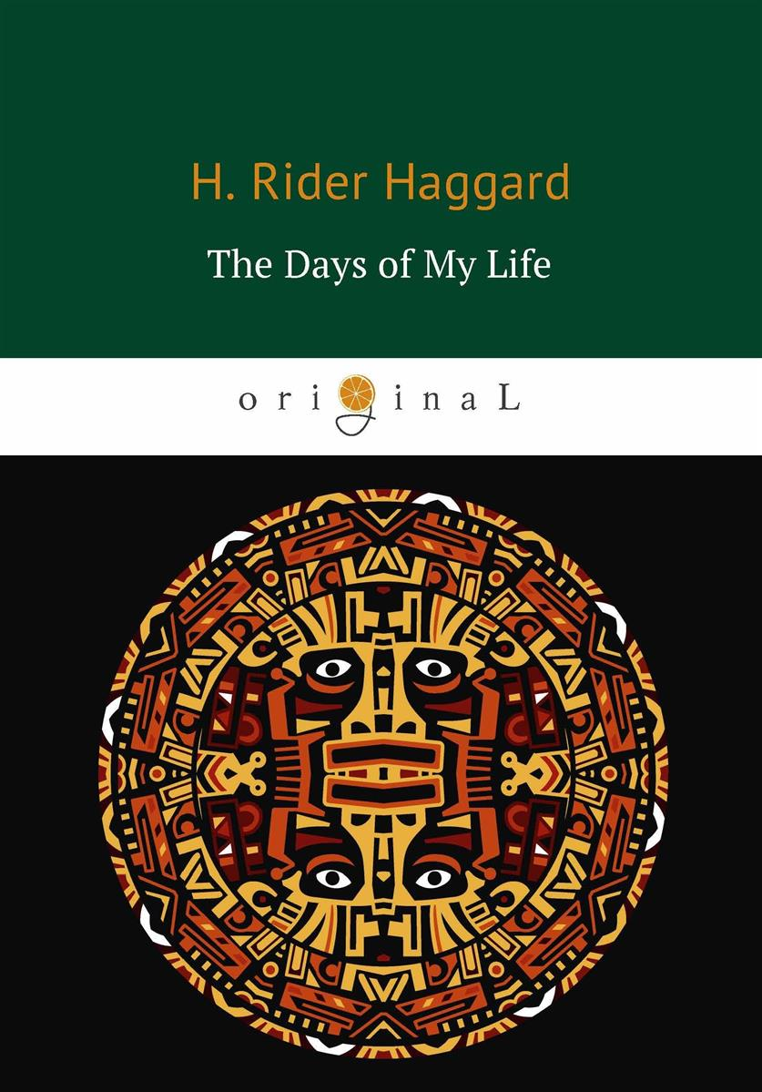 Haggard H. The Days of My Life / Дни моей жизни haggard h the ivory child