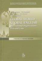 Global World - Global English. International Organizations: Pros and Cons