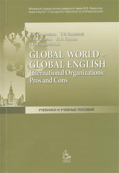 Global World - Global English. International Organizations: Pros and Cons