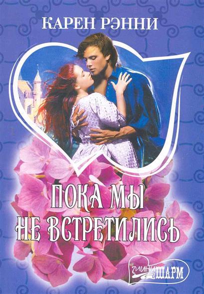 Love Novels For Adults