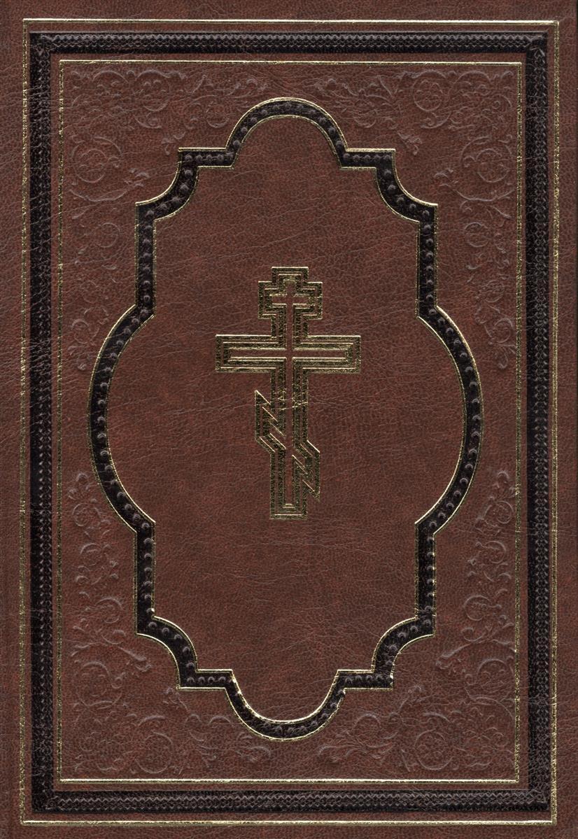 цены на Библия, или Книги Священого Писания Ветхого и Нового Завета в интернет-магазинах