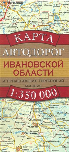 Карта а/д Ивановской области