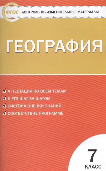 где купить Астахов А. (сост.) Русская живопись дешево