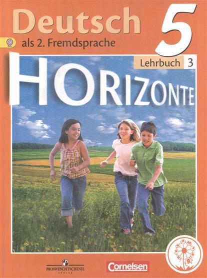 Немецкий язык. Второй иностранный язык. 5 класс. В 4-х частях. Часть 3. Учебник для общеобразовательных организаций. Учебник для детей с нарушением зрения