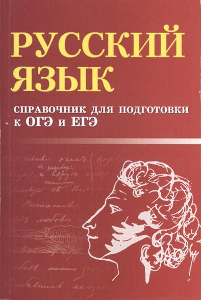 Егэ 2017 русский язык демоверсия цыбулько - b