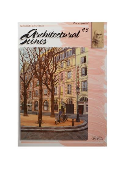 Архитектура / Architectural Scenes (№43)