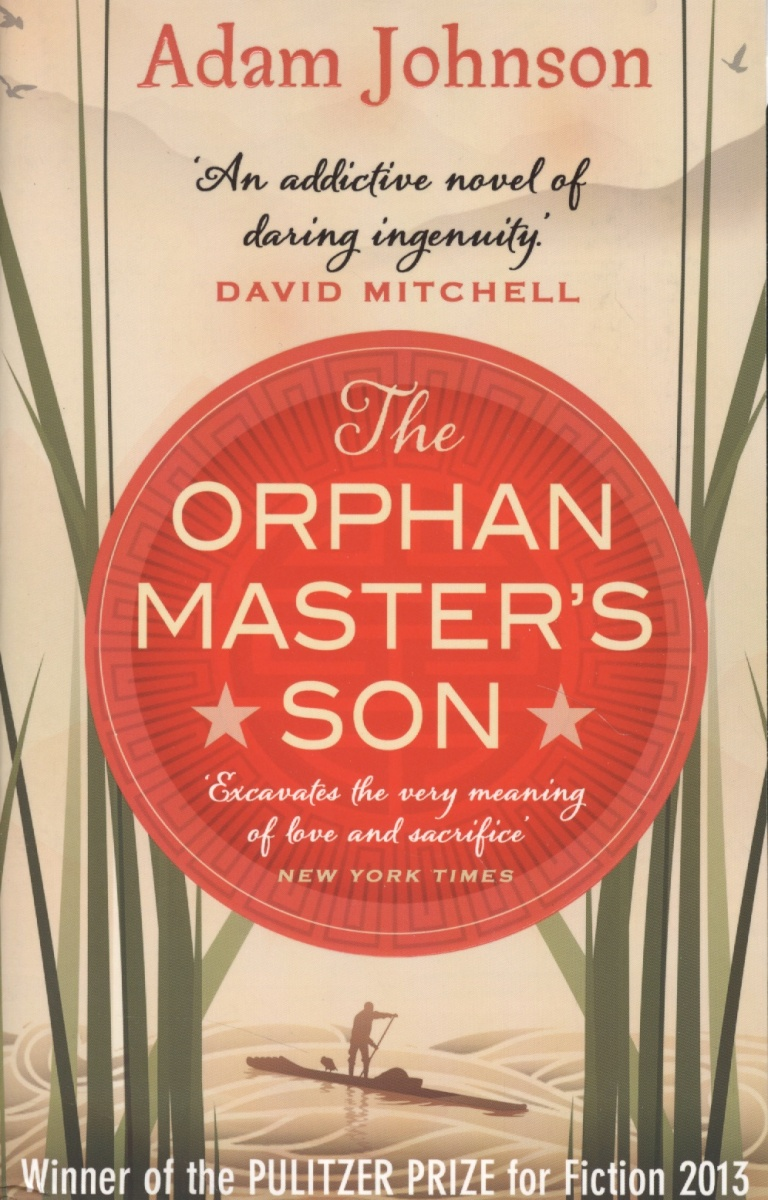 Johnson A. The Orphan Master's Son the orphan s tale