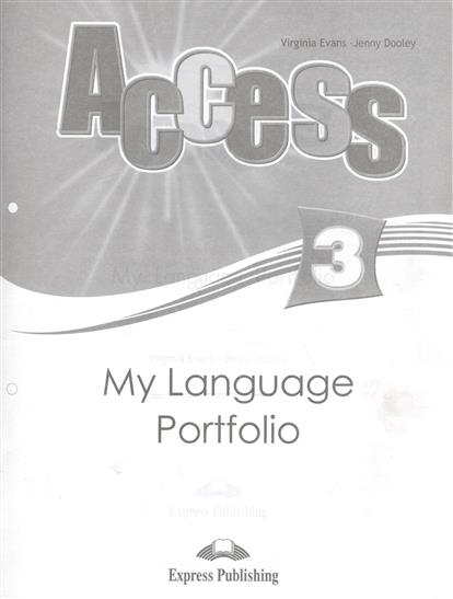 Evans V., Dooley J. Access 3. My Language Portfolio. Языковой портфель dooley j evans v fairyland 2 my junior language portfolio языковой портфель