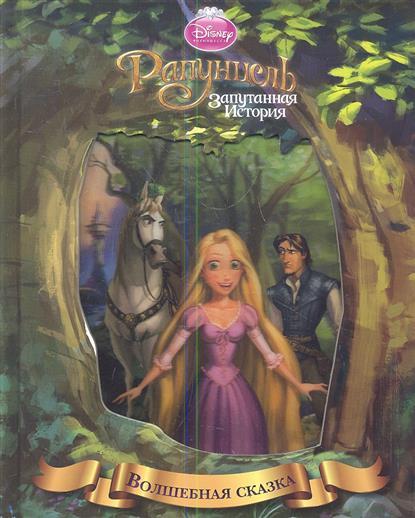 fairy tale rapunzel essay example