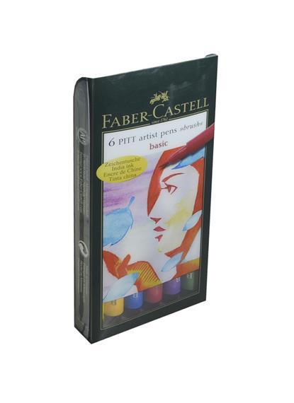 """Ручки-кисточки капиллярные 6цв профессиональные """"РITT"""" основные цвета, Faber-Castell"""