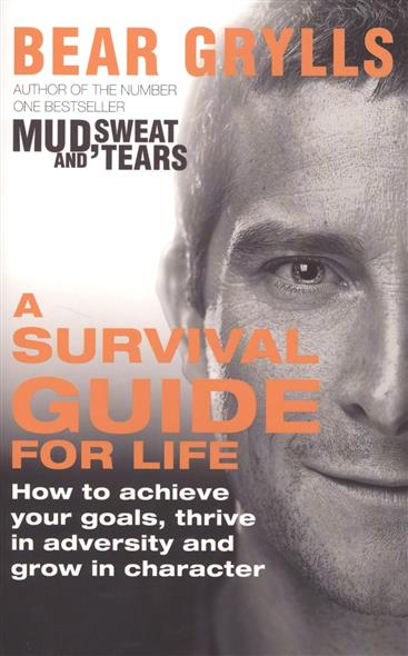 Grylls B. A Survival Guide For Life julia thompson g discipline survival guide for the secondary teacher