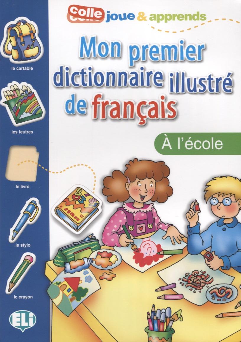 Mon premier dictionnaire illustre de francais. A l'ecole