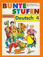 Немецкий язык Учебник 4 кл. шк.с углуб. Изуч.