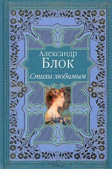 intim-magazin-baumanskaya