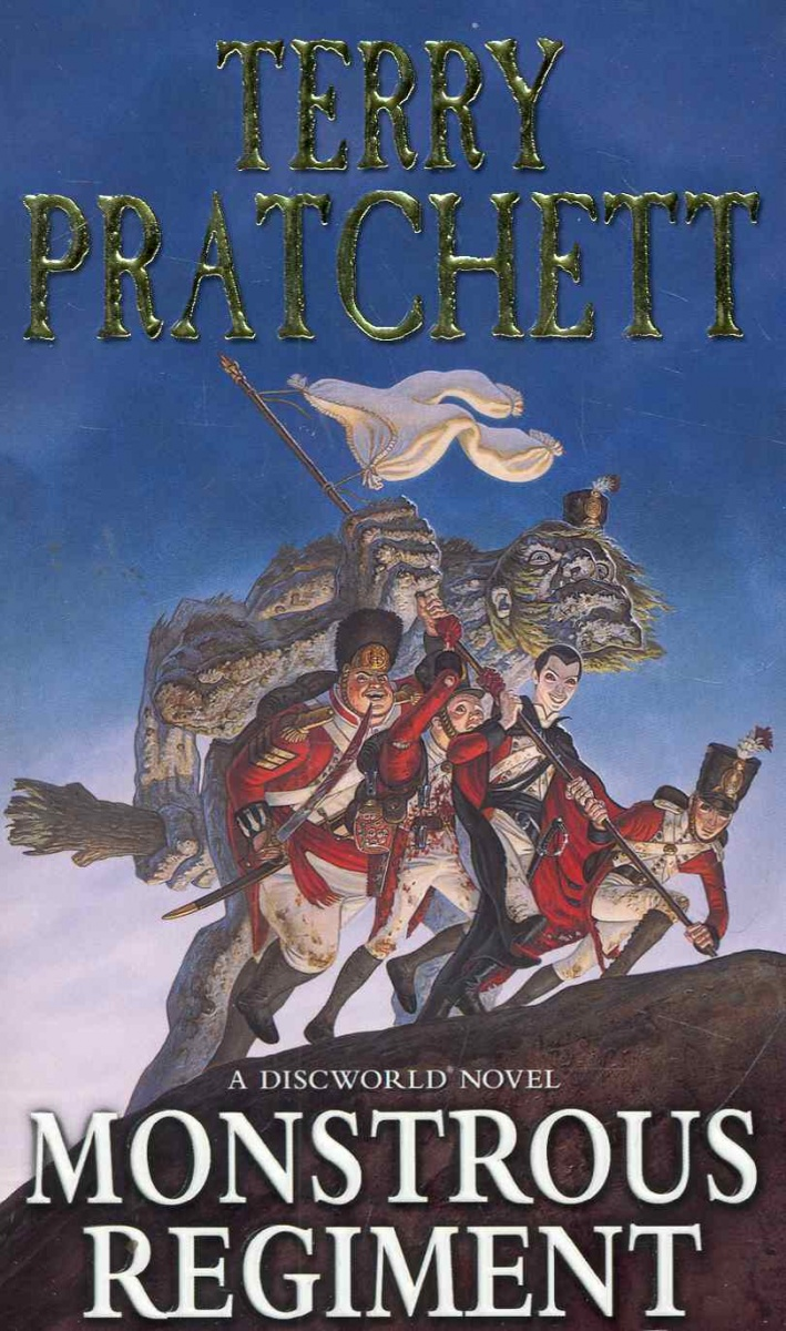 Фото Pratchett T. Monstrous Regiment
