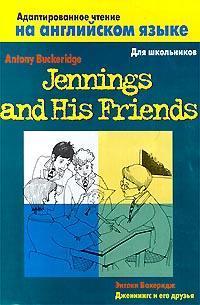 Дженнингс и его друзья. Адаптированное чтение на английском языке