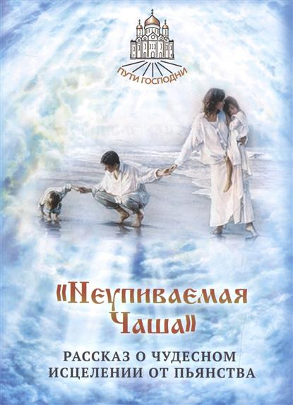 Горбачева Н. (сост.)