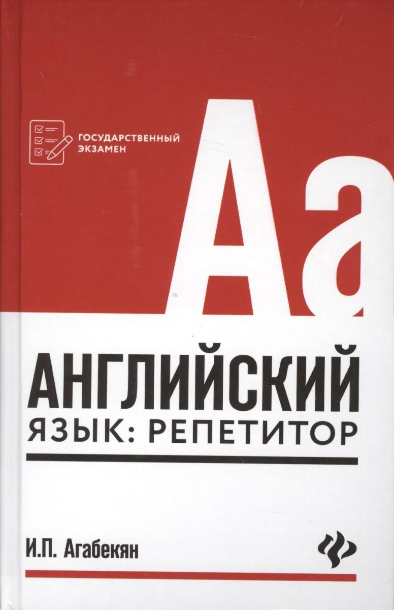 stoik color by number v4.0.2.3383 rus скачать бесплатно