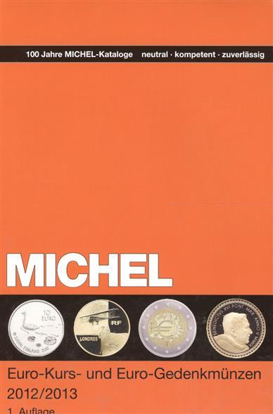 Каталог монет MICHEL. 2012/13. Сборник по монетам зоны Евро. Регулярные и памятные выпуски