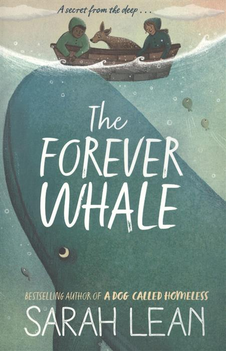 Lean S. The Forever Whale корректирующая одежда forever s forever s